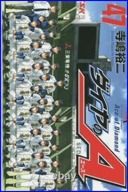 Ace of Diamond Complete manga set 1-47 Japanese comic Yuji Terajima from japan
