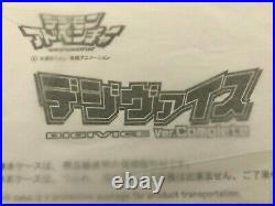 BANDAI Digimon Adventure Digivice Ver. Complete NEW From JAPAN