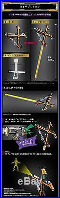 BANDAI MASKED Masked KAMEN RIDER Complete Selection CSM KAIXA GEAR from Japan