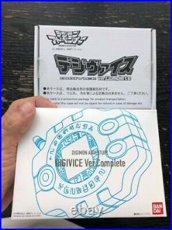 Bandai 2021 Digimon Adventure Digivice Ver. Complete Premium From Japan Valuable