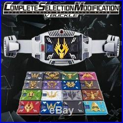 Bandai COMPLETE SELECTION MODIFICATION V BUCKLE Kamen Rider Ryuki from Japan F/S