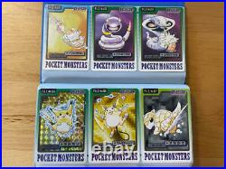 Bandai Pokemon Carddass No. 001 151 Complete 1997 Pikachu Card RARE from JAPAN