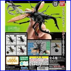 Bandai stag beetle capsule toys complete set of 4 From Japan vending machine