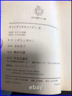 CANDY CANDY 1 6 Handy Edition Complete Set Igarashi Yumiko Manga from Japan