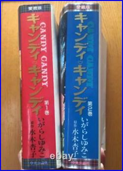 Candy Candy Complete 2 Set Manga Anime From Japan Used