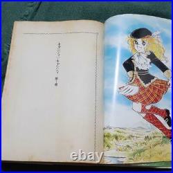 Candy Candy Complete 2 Set Manga Anime Japan otaku Manga From Japan