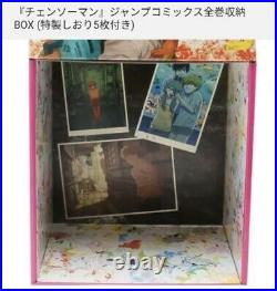 Chainsaw man Vol. 1-11 storage box set completed with bookmark from Japan manga