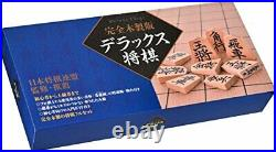 Complete wooden Deluxe Shogi Folding Board and Piece Set From Japan