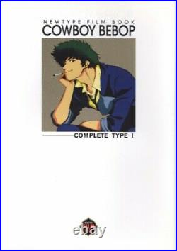 Cowboy Bebop Complete Edition Film Book Newtype Film magazine used From Japan