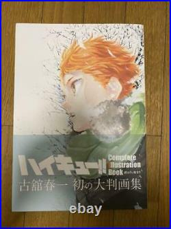 DHLHaikyu! Complete Illustration Book Artbook Mook Haikyu Haikyuu from Japan