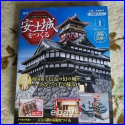 DeAGOSTINI Building Azuchi Castle Complete set of 1 110 volumes from Japan F/S