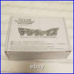 Digimon Adventure Digivice Ver. Complete 2021 Premium Bandai from Japan NEW