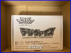 Digimon Adventure Digivice Ver. Complete Bandai FREE SHIPPING FROM JAPAN