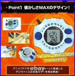 Digimon Adventure Digivice Ver. Complete from japan, Pre-order