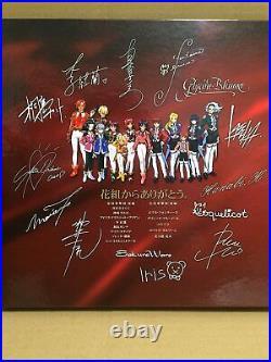 DreamCast Sakura Wars COMPLETE BOX from SEGA Japan Limited Edition Rare