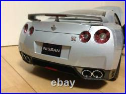 Eaglemoss NISSAN R35 GT-R Completed Mini car 1/8 scale F/S from Japan