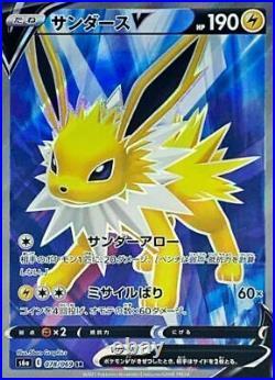 Eevee Heroes SR Complete Set Umbreon 084/069 etc S6a Pokemon Card From Japan F/S