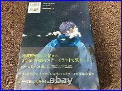 Haikyu! Complete Illustration Book Artbook Mook Haikyu Haikyuu from Japan