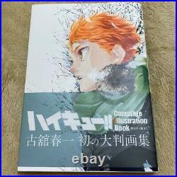 Haikyu Complete Illustration Book End And Beginning Haikyuu Shueisha From Japan