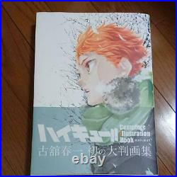 Haikyuu! Complete Illustration book End and Beginning From Japan NEW