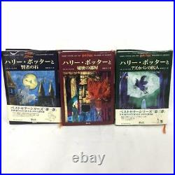 Harry Potter Complete Series 1-7 BOOK Set Japanese No Obi Excellent- from Japan
