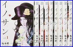 INNOCENT Manga Comic Complete Set 1-9 SHINICHI SAKAMOTO Japanese Book From Japan