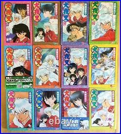 INUYASHA Manga Complete Set Japanese Writing Comics Vol 1-56 Shipped from USA