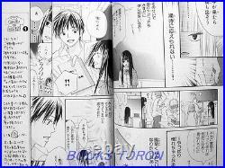 Kimi ni Todoke From Me to You 1-30 Comic complete set /Japanese Manga Book Japan