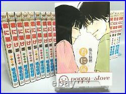 Kimi ni Todoke -From Me to You- vol. 1-30 japanese language Comics complete Set