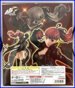 MEGAHOUSE Lucrea Persona 5 The Royal Kasumi Yoshizawa Complete Figure From Japan