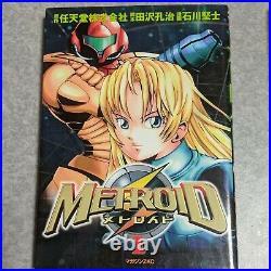 METROID 1 & 2 Comic Complete Set Ishikawa Kenji Tamaru Kouji From JAPAN