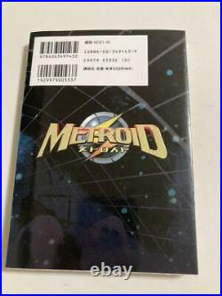 METROID 1 & 2 Comic Complete Set Japanese Manga Used From Japan Free Shipping