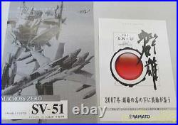 Macross zero completely deformed SV-51 mass production machine 1/60 From Japan