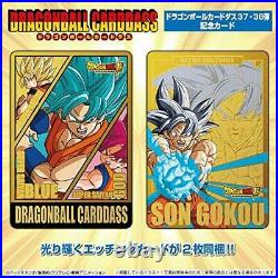 NEW Bandai Dragon Ball Cardass 37 & 38 COMPLETE BOX from Japan F/S