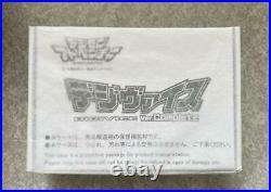 NEW Digimon Adventure Digivice Ver. Complete 2021 Premium Bandai from Japan