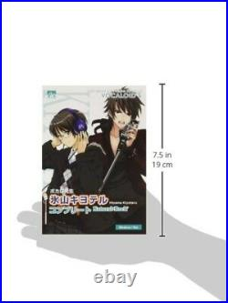 NEW VOCALOID 4 Iceberg Kyotel Complete Natural Rock PC Softwear From JAPAN
