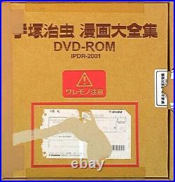 Osamu Tezuka Manga Complete Work DVD-ROM Anime Astro Boy Vintage Rare From Japan