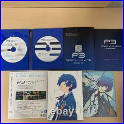 PERSONA 3 The Movie Limited Edition Blu-ray Complete 1-4 SET From Japan