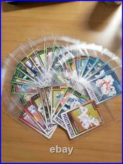 POKEMON CARDASS Part3 & 4 No. 001-151 Complete Lot BANDAI from Japan u1055