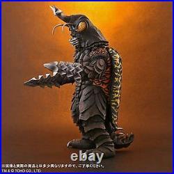 PSL Toho 30cm Series Godzilla vs. Megalon Megalo Complete Figure From Japan
