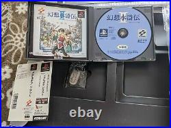 PlayStation PS1 Metal Gear Solid Premium Package complete set used from japan