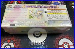 Pokekyun Collection Complete set Pokemon Card Japanese from JAPAN OFFICIAL