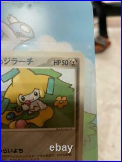 Pokemon Pokepark Premium File Forest Sheet Complete Set 2005 From Japan
