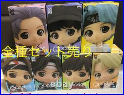 Q Posket BTS TinyTAN Figure A color Set of 7 Complete Banpresto From JAPAN