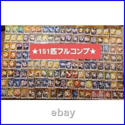 RARE Bandai Pokemon Carddass No. 001 151 Complete 1997 Pikachu Card from JAPAN