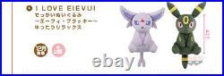 Rare Pokemon Eevee Canvas Plush Doll Buiz 9 Body complete Set New from japan