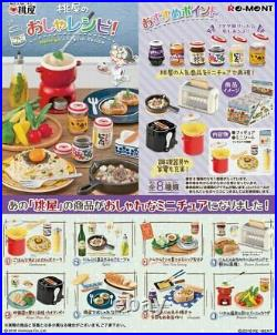Re-Ment Petit sample series Momoya's stylish Recipe 8type complete From Japan