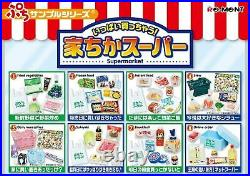 Re-Ment Petit sample series Supermarket 8type full complete From Japan