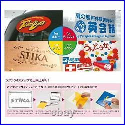 Roland DG STIKA SV-8 Design Cutter Complete Printer Original Sticker From Japan