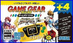 SEGA Game Gear Micro 4 Color Complete Set + Big Window Micro Benefits From Japan